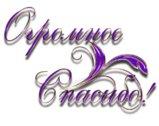 http://cvet-forum.ru/data/attachments/40/40973-416f22076d69911b4346f2751f94b44d.jpg
